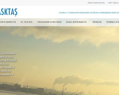 Наш официальный сайт доступен с новыми языковыми опциями