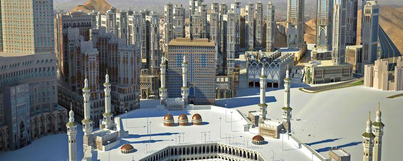 Mecca Holy Haram Development Project